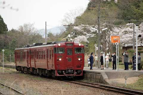 pd-20050465-02